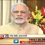 PM Modi Congratulate Finance Minister Arun Jaitley for Excellent Budget