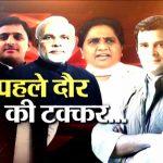 Watch:Election Special 'Pehlay Daud Ki Takkar'