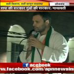 Rahul Gandhi and Akhilesh Yadav address people road show in Agra 'UP'