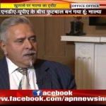 Vijay Mallya slams NDA and UPA says both using him as a 'Football'