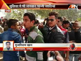 Election 2017:Supporters of SP & BSP clash in Rampur