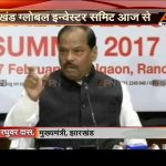 Jharkhand summit may see the signing of MoUs worth 3 Lakh crore.