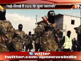 An Indian Doctor has been rescued from ISIS