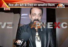 Sanjay Dutt thunders comeback to Bollywood 'Bhoomi Shoots Starts'