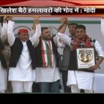 Akhilesh unaware of Cong cunning: Modi