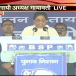 Mayawati addresses rally in Siddharth Nagar UP