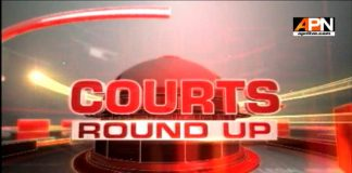 Watch APN Special Program 'COURTS ROUND UP'.