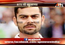 Kohli paid from Uttarakhand flood fund: RTI