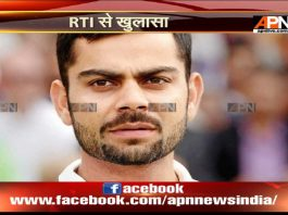 Kohli paid from Uttarakhand flood fund: RTI