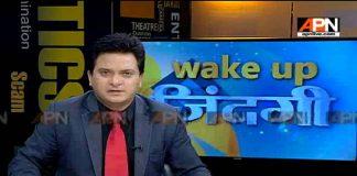 WakeUpZindagi: Discussion on news headlines