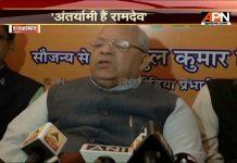 Kalraj backs Ramdev victory cry for BJP