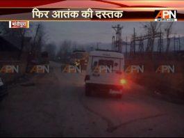 2 Army soldiers die, 1 militant killed in Bandipora J-K