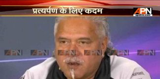 MEA hands over Vijay Mallya extradition request to Britain