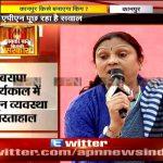 Watch:Election Special Series 'Abki Baar Kiski Sarkar' in Kanpur