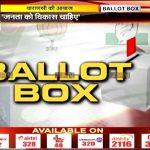 APN News election special Program: Ballot Box Assi Ghat, Varanasi
