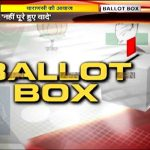 UP Election special Ballot Box from Ganga ghat of Varanasi