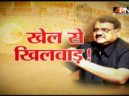 Watch:Special Report 'Khel Se Khilwaad'