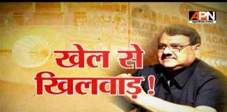 Watch:Special Report 'Khel Se Khilwaad'