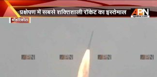 ISRO launched PSLV C-37 with 104 satellites creates a history.