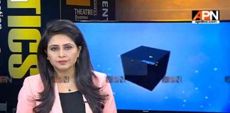 WakeUpZindagi: Discussion on news headlines of 3rd March