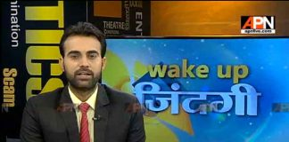 WakeUpZindagi: Discussion on news headlines of 6th March
