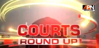 Watch:'COURTS ROUNDUP'