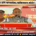 Home Minister Rajnath Singh praises BSF