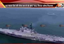 INS Viraat to be decommissioned today