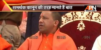 Who is Yogi Adityanath? Things you need to know
