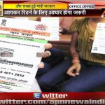 Now, Aadhaar must for filing I-T returns