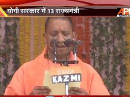 APN Mudda: Will Adityanath Yogi be able to ensure good governance in UP?