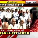 UP Election special: Ballot Box from Ballia