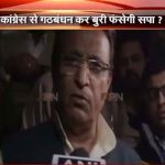 Cong-SP alliance reaped no benefit for SP: Ravidas Mehrotra