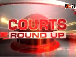 Watch: 'COURTS ROUND UP'