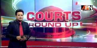 Watch:'COURTS ROUND UP'