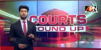 Watch:'COURTS ROUND UP' - APNLive