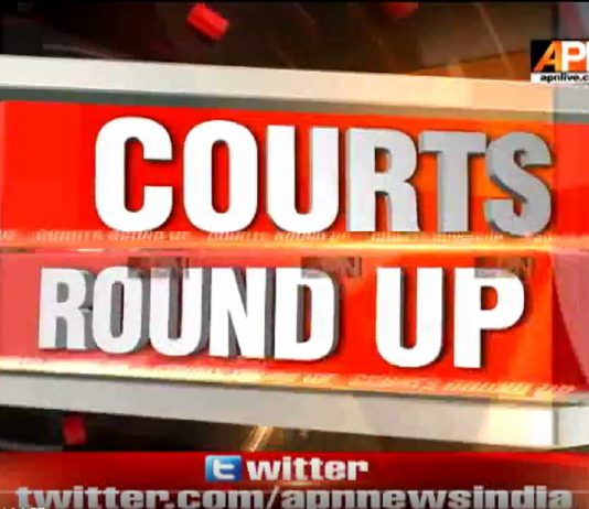 Watch: 'COURTS ROUND UP' - APNLive