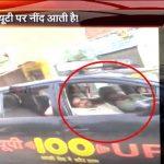 Police Constable Sleeping on Duty in Varanasi