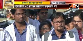 Over 40,000 doctors go on leave in Delhi over assault on hospital staff