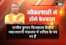 Adityanath Yogi may reshuffle officers in UP government