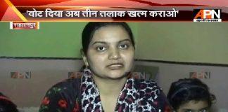 Post UP elections, Muslim divorcee seeks Modi help