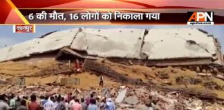 Six dead in Kanpur cold storage collapse