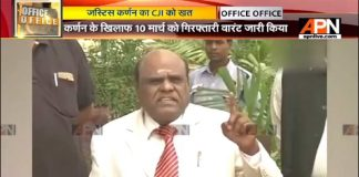 Justice CS Karnan demands Rs 14 crore compensation from Supreme Court