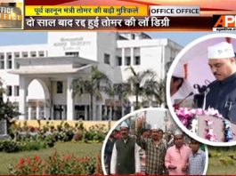 BJP will take action against AAP MLA Jitendra Singh's fake degree