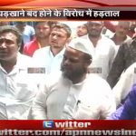 Meat sellers in Uttar Pradesh go on strike