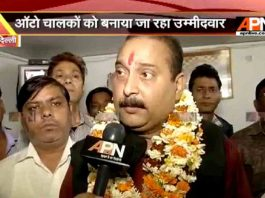 Purvanchal Maha Panchyat president speaks to APN on MCD polls