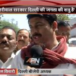 Manoj Tiwary mocks Arvind Kejriwal after AAP legislator joins BJP