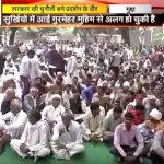 APN Mudda: Jat protests have reached capital