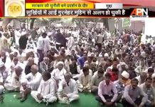 APN Mudda: Jat protests have reached capital