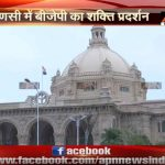 APN Mudda: Will Modi road show in Varanasi achieve desired results?